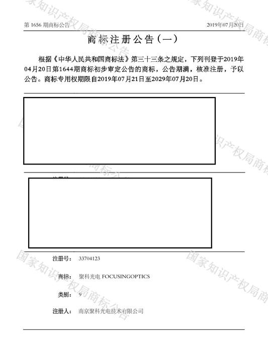公告期號_1656公告類型_TMZCZC.jpg